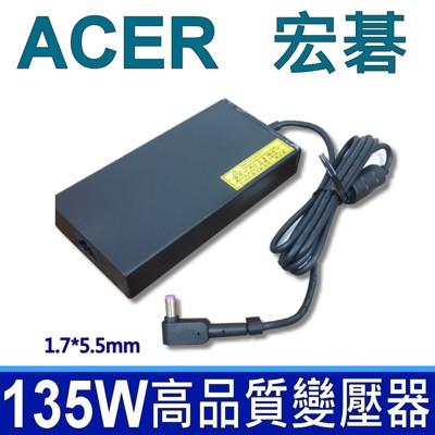 高品質 135W 變壓器 VN7-591G VN7-592G VN7-792G ACER 宏碁 (9.7折)