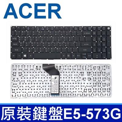 ACER E5-573G 繁體中文 筆電 鍵盤 E5-532 E5-532G E5-532T (9.4折)
