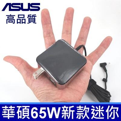 ASUS 新款迷你 65W 變壓器 UX331 UX331UAL UX410 UX410UF (8.6折)
