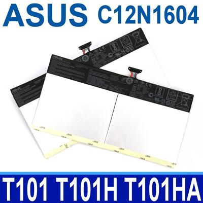 ASUS C12N1604 原廠電池T101 T101H T101HA R107HA T103HAF (8.9折)