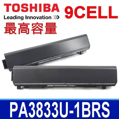 東芝 TOSHIBA PA3833U 9芯 原廠電池 Portege R700 R830 R930 (7.9折)