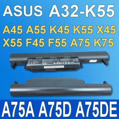 ASUS A32-K55 原廠電池 K45VM K45VS K55A K55DE X55C (8.6折)