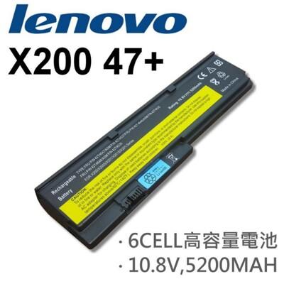 X200 47+ 日系電芯 電池 ThinkPad X200 7454 7455 7458 LENO (9.3折)