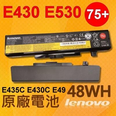 LENOVO E430 原廠電池 E530 E431 E435 L11S6Y01 V480 G (10折)