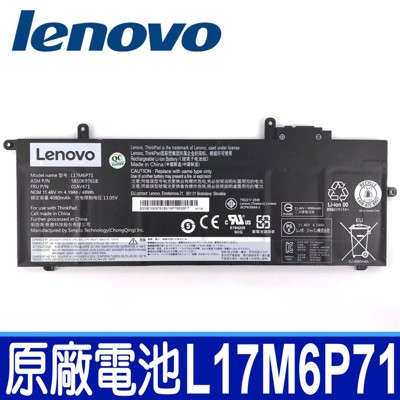 LENOVO L17M6P71 3芯 原廠電池 ThinkPad X280 L17C6P71 L17 (9.2折)
