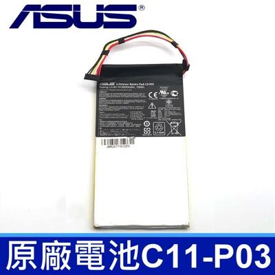 ASUS C11-P03 1芯 原廠 電芯 電池 Asus Padfone 2 A68 (10折)
