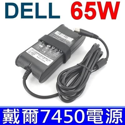 高品質 65W 圓孔針 變壓器 0F7970 0GY470 0RX929 0YD703 1X917 (9.5折)