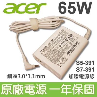 ACER 宏碁 65W 原廠變壓器 電源線 Iconia Tab W700 W700P (8.5折)