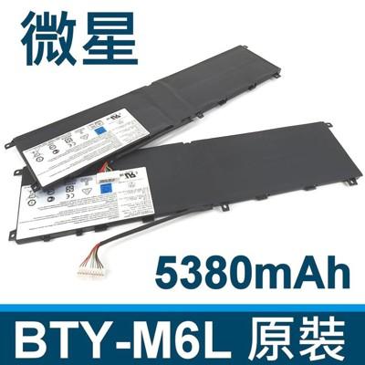 MSI BTY-M6L 原廠電池 GE63 GS60 GS65 GS75 P65 PS42 PS63 (9.6折)