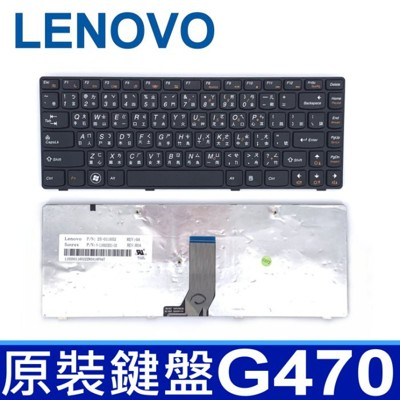 LENOVO G470 全新 繁體中文 鍵盤 G475 B470 B475 B480 B480A B (9.4折)