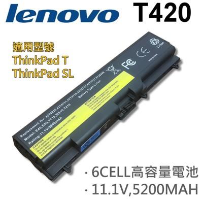 LENOVO 6芯 日系電芯 T420電池 ThinkPad T ThinkPad SL 42T49 (9.3折)