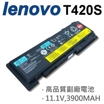 LENOVO 6芯 T420S 日系電芯 電池 0A36287 45N1039 (9.2折)