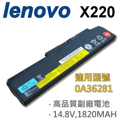 LENOVO X220 29 4芯 日系電芯 電池 0A36281 (9.3折)