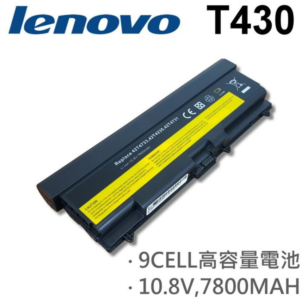 t430 9cell 日系電芯 電池 42t4798 42t4803 42t4817 42t4819