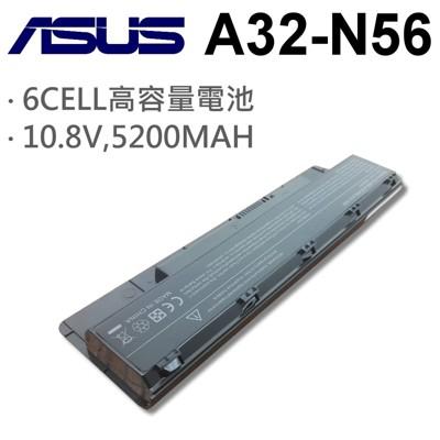 華碩A32-N56日系電芯 副廠電池R501VV R501VZ R701 R701V R701VB (8.6折)