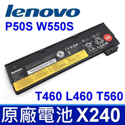 聯想  LENOVO X240 X250 原廠電池 T460 T460p T470p T550 (9.3折)