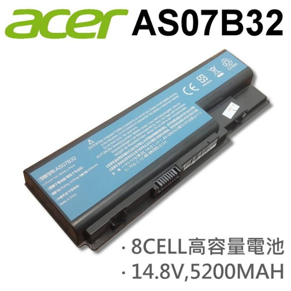 as07b32 日系電芯 8芯 電池 aspire 7320 6920 5920 5910 5720