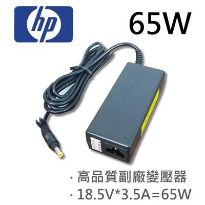HP 高品質 65W 小黃頭 變壓器 V4300 V4400 V5000 V5100 V5200 V (9.5折)