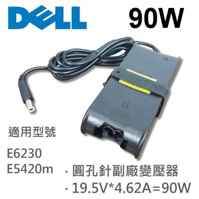 DELL 高品質 90W 圓孔針 變壓器 inspiron 15 HA90PE0-00 E6230 (8.9折)