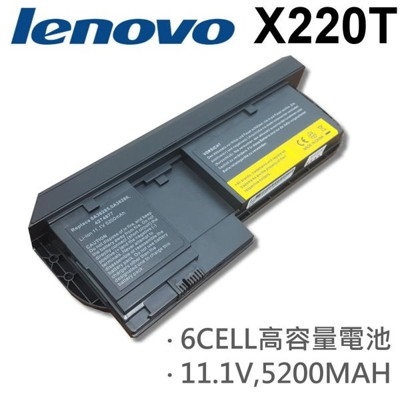 LENOVO 6芯 日系電芯 X220T 電池 Lenovo thinkpad X220t X230 (9.2折)