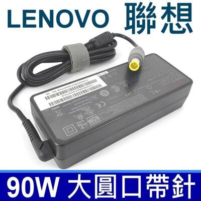 高品質 90W 圓孔針 變壓器 tablet X230 X230i X230t x300 x301 (9.4折)