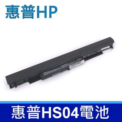 HP 惠普 HS04 原廠電池 240 G5 250 255 256 G4 346 G3 348 (9.2折)