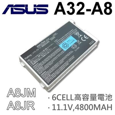 asus 6芯 白色 日系電芯 a32-a8 電池 a8jm a8jr a8m a8sc a8je (9.3折)
