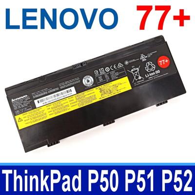LENOVO SB10H45078 77+ 原廠電池 ThinkPad P50 51 52 (9.5折)