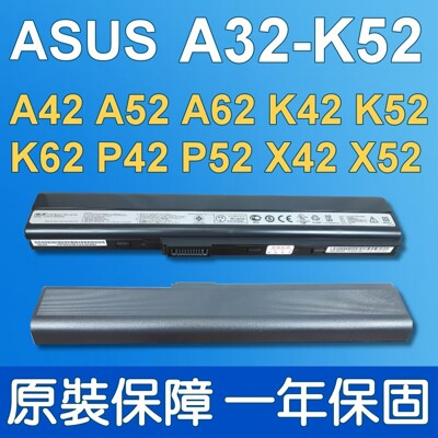 asus 6芯 a32-k52 原廠電池 電池 a42j a42ja a42jb a42jc a42 (10折)