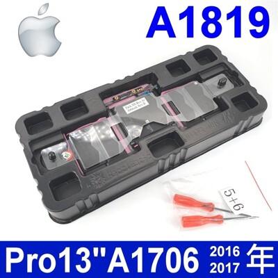 APPLE A1706 原廠電池 筆電型號 A1706 電池型號 A1819 Macbook Pro (10折)