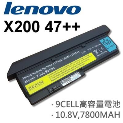 LENOVO 9芯 X200 47++ 日系電芯 電池 ThinkPad X200s 7465 (9.3折)