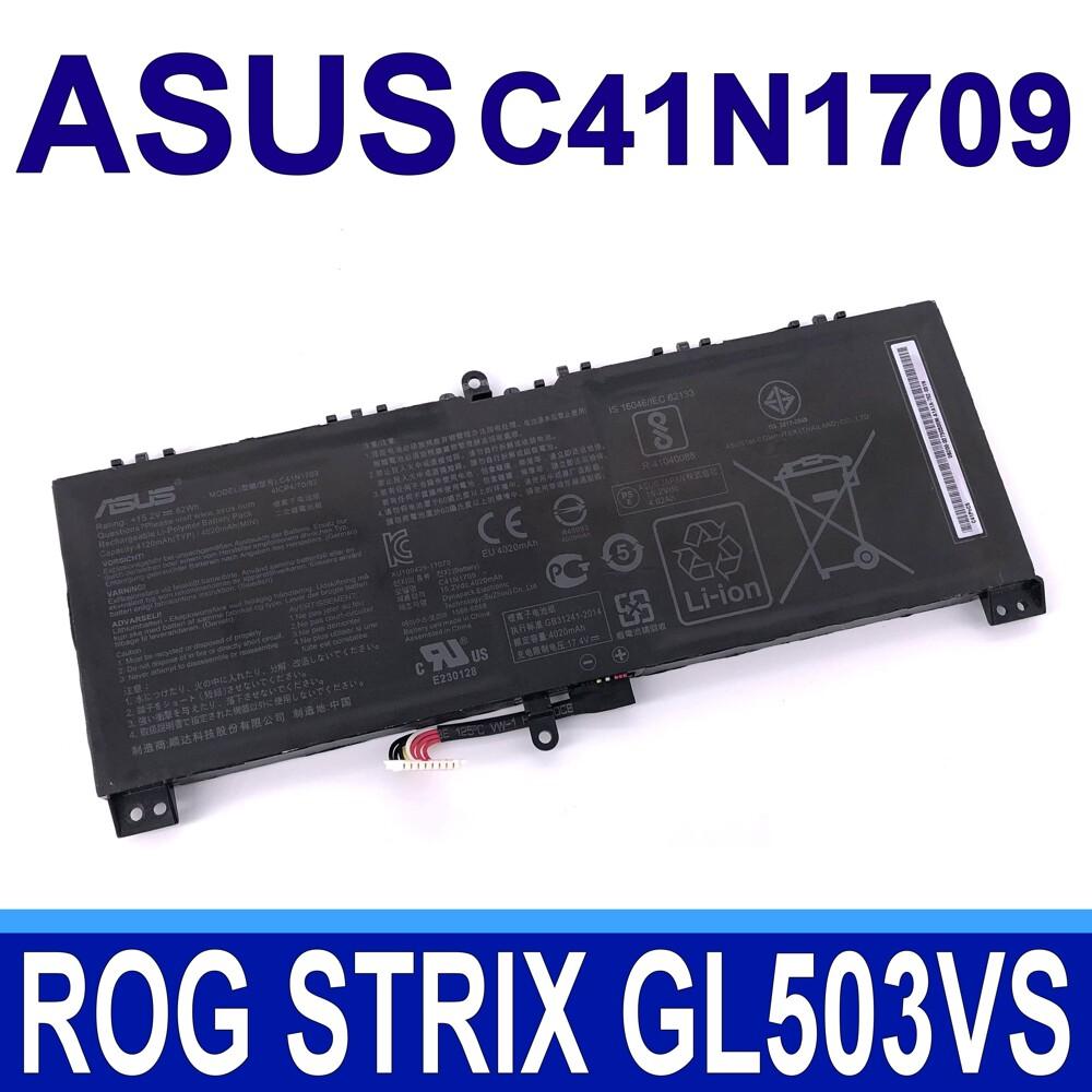 asus c41n1709 4芯 原廠電池rog strix scaredition gl503vs