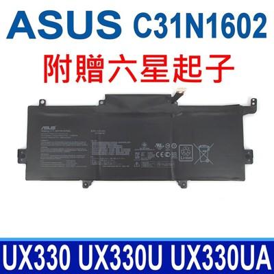 ASUS 華碩 C31N1602 3芯 原廠規格 電池 UX330 UX330U UX330UA (10折)