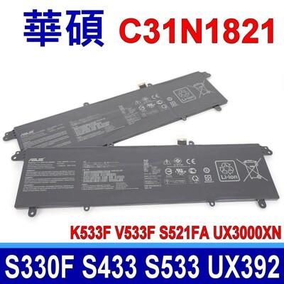 ASUS C31N1821 電池 VivoBook S15 M533IA S533 S533FA (5折)