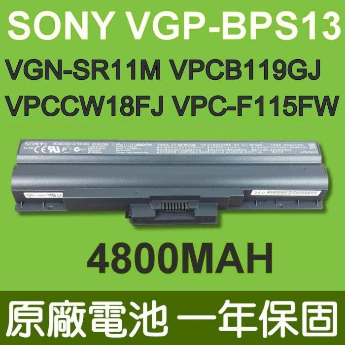 sony vgp-bps13 原廠電池 vgp-bps13ab vgp-bps13b vgp-bps