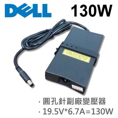 DELL 高品質 130W 圓孔針 變壓器 M70 M90 XPS M2010 14 15 17 (9.3折)