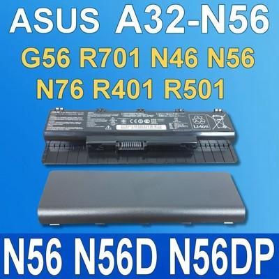 保三 ASUS A32-N56 原廠電池 R701VB R701VJ R701VM R701VZ G (10折)