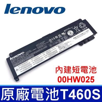 LENOVO T460S 3芯 內建短電池 原廠電池 T470S 00HW025 SB10F4646 (9.2折)