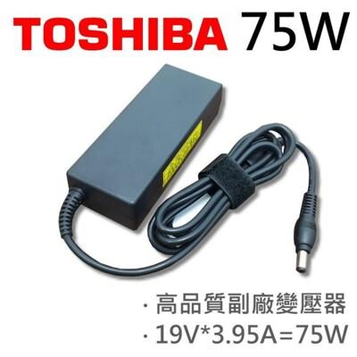 高品質 75W 變壓器 S840D S845 S845D S850 S850D S855 S855D (9.4折)