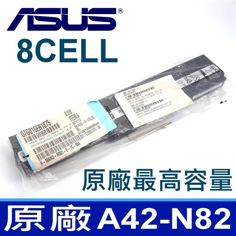 asus a42-n82 原廠電池 x42de x42dq x42dr x42e x42f
