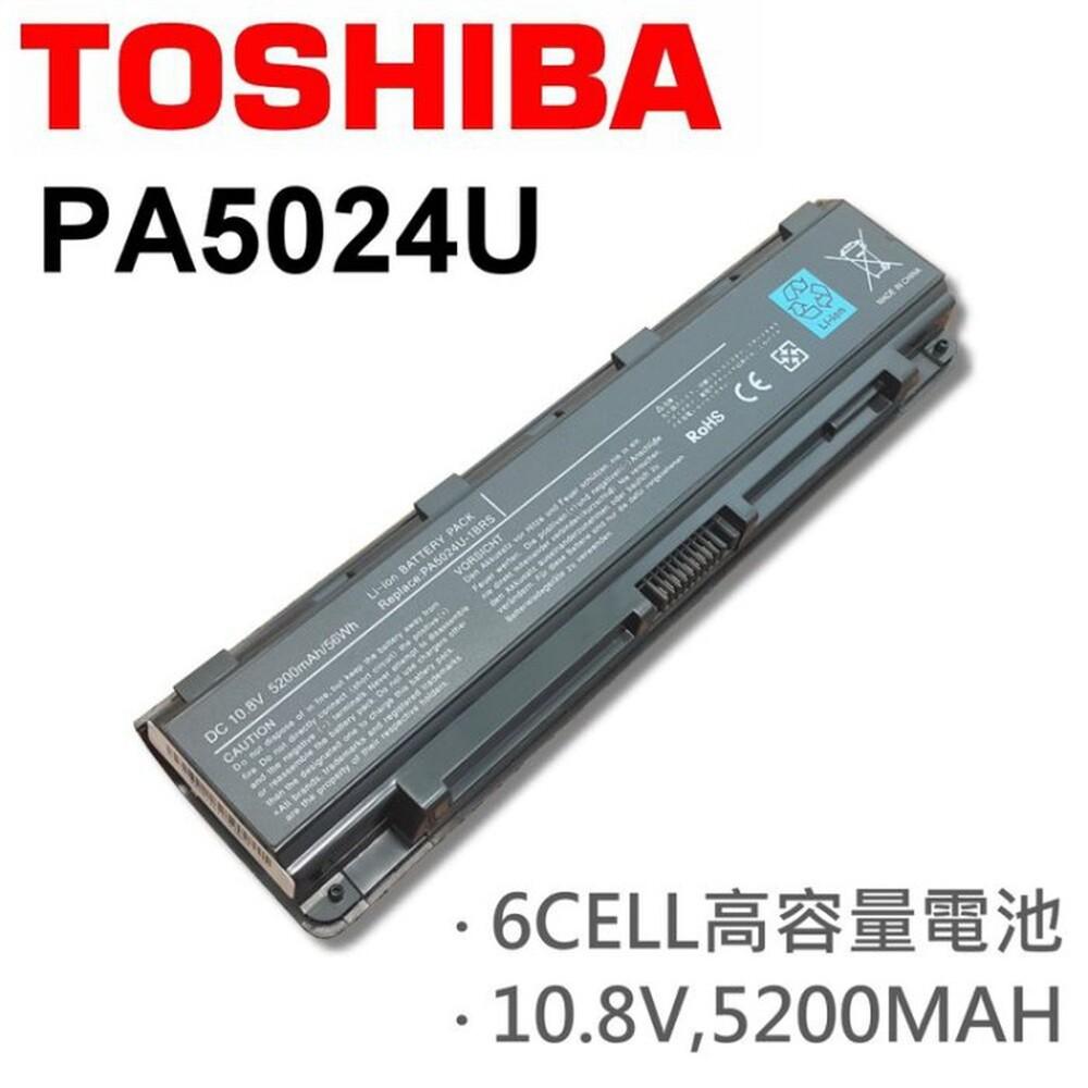 pa5024u 日系電芯 電池 l830d l835d l840d l845d l855d l870