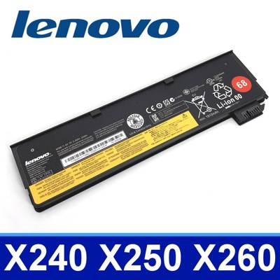 LENOVO X240 3芯 原廠電池 X240S X250 X250S X260 X260S (8.4折)