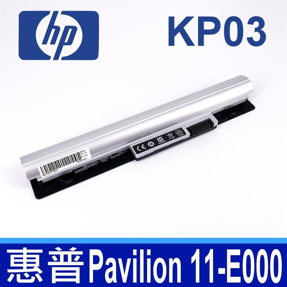 hp kp03 3芯 銀色 高品質 電池 hstnn-yb5p tpn-c112 1z-e000