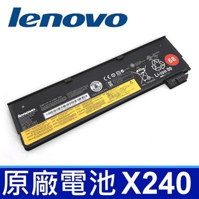 現貨 LENOVO X240 X250 原廠電池 X240 T460 T460p T470p (8.8折)