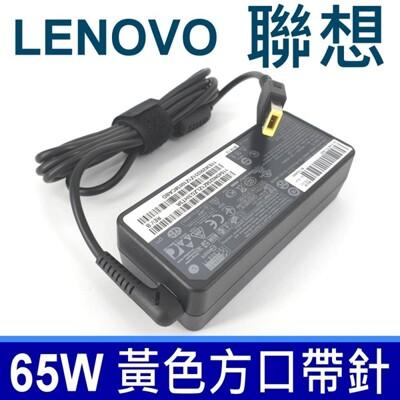 高品質 65W USB 變壓器 X240s X230s X250 M490s LENOVO 聯想 (9.4折)