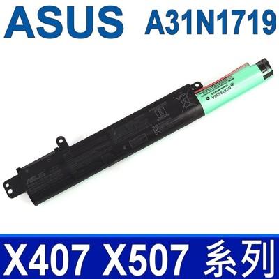 ASUS A31N1719 原廠電池 X507U X507UA X507UB X507UF (9.3折)