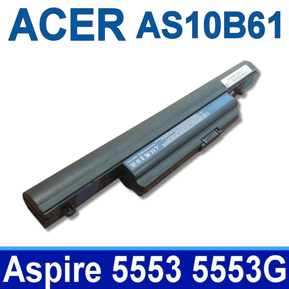 acer as10b61 6芯 高品質 電池 4745 4745g 4745z 5553 5553g