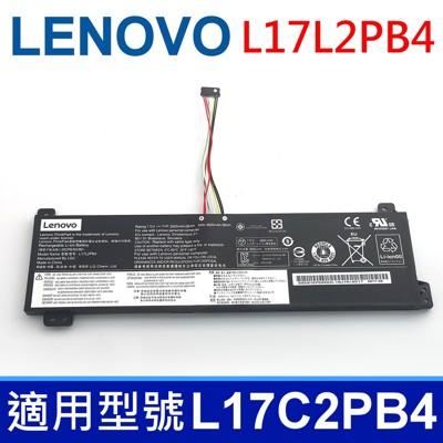 LENOVO L17L2PB4 2芯 原廠電池 V530-14 V530-15 L17C2PB4 L (9.2折)