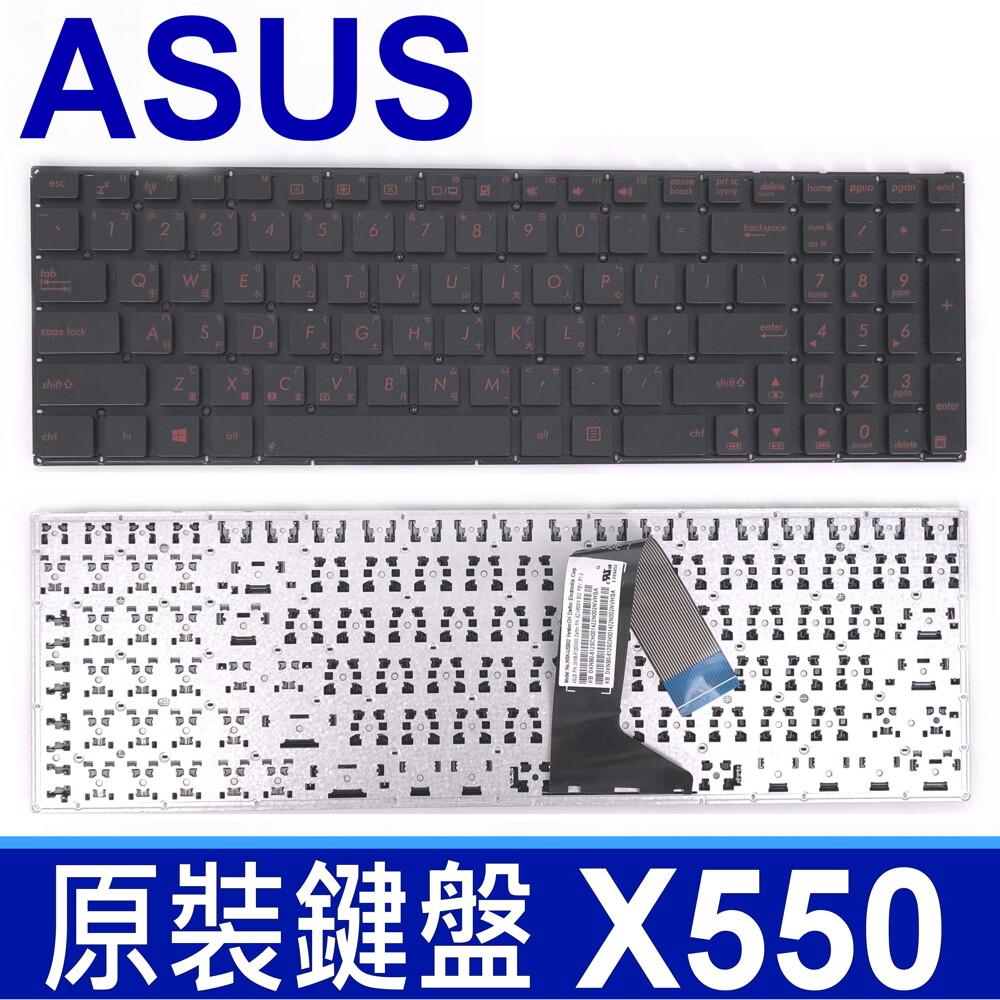 華碩 x550 黑鍵 紅字 繁體中文 筆電 鍵盤x550ld x550ldv x550ln y582