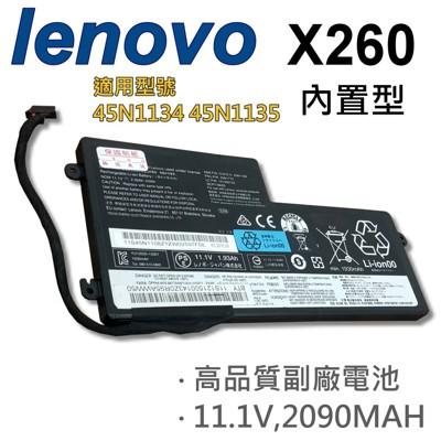 LENOVO X260 3芯 日系電芯 電池 45N1132 45N1133 45N1134 45N (9.2折)